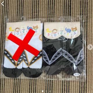 プティマイン(petit main)の新品 ベビー用靴下 ソックス 袴靴下 足袋風靴下 (12〜15㎝) 黒(靴下/タイツ)