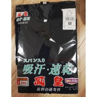鳳皇:長袖シャツ