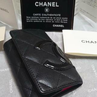 CHANEL - 💙CHANEL・③