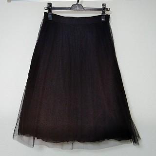 René - ルネのチユールスカート
