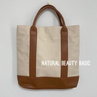 ナチュラルビューティーベーシック(NATURAL BEAUTY BASIC)のNATURAL BEAUTY BASIC キャンバス縦長トートバッグ(トートバッグ)