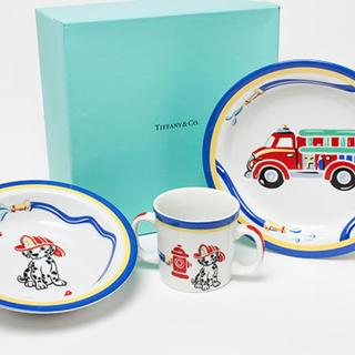 Tiffany & Co. - 「Tiffany Fire Station(ボーイズブルー)キッズ食器3点セット