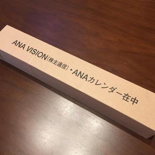 エーエヌエー(ゼンニッポンクウユ)(ANA(全日本空輸))のANA 2020カレンダー壁掛けタイプ(カレンダー/スケジュール)
