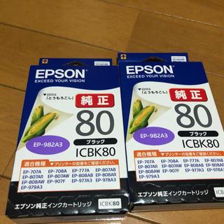 エプソン(EPSON)の専用 EPSON ICBK80L(ブラック) 2箱セット(その他)