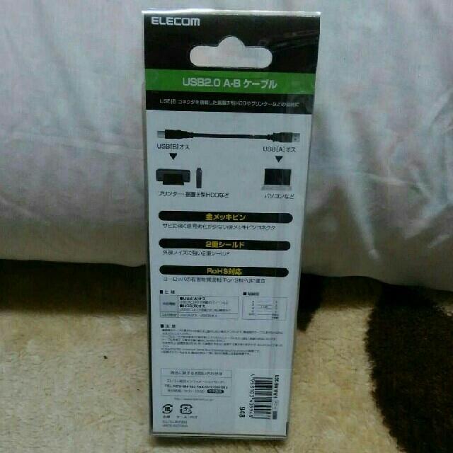 ELECOM(エレコム)のELECOM USB2.0 A-Bケーブル 1.0m スマホ/家電/カメラのPC/タブレット(PC周辺機器)の商品写真