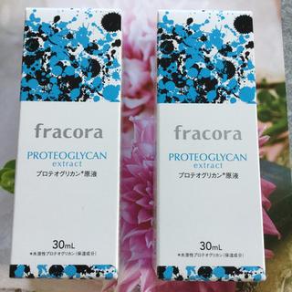 フラコラ - fracora