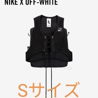 NIKE - NIKE off-white ユーティリティ ベスト S ナイキオフホワイト