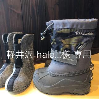 コロンビア(Columbia)のColumbiaコロンビア 防寒防雪スノーブーツ 13cm カモフラ柄 長靴 男(長靴/レインシューズ)