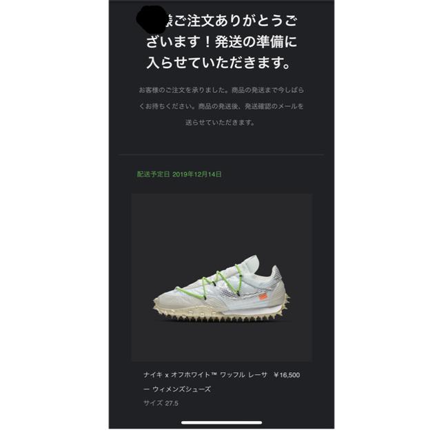OFF-WHITE(オフホワイト)のNIKE off-white ワッフル レーサー メンズの靴/シューズ(スニーカー)の商品写真