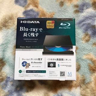 アイオーデータ(IODATA)のポータブルBlu-rayドライブ I-O DATA(ブルーレイレコーダー)