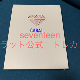 SEVENTEEN - seventeen    韓国カラット トレカ book