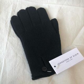 ジョンストンズ(Johnstons)の新品 ジョンストンズ Johnstons カシミア グローブ 手袋 ブラック(手袋)