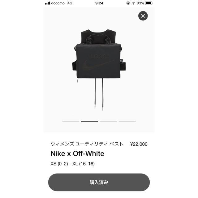 OFF-WHITE(オフホワイト)のoff-white nike ユーティリティベスト L メンズのトップス(パーカー)の商品写真