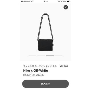 OFF-WHITE - off-white nike ユーティリティベスト L