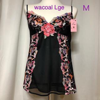 Wacoal - ワコール  ルジェ キャミソール (M)