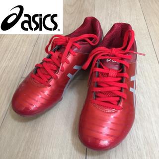asics - アシックス サッカー スパイク 22cm