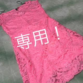 エイチアンドエム(H&M)のH&M   レース ミニ ワンピース  ピンク(ミニワンピース)