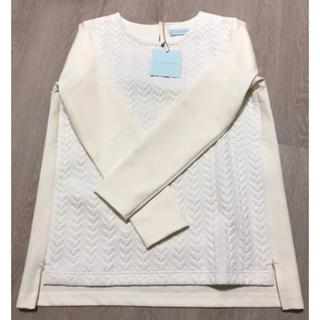 Wacoal - 【新品・未使用】ワコール 授乳服
