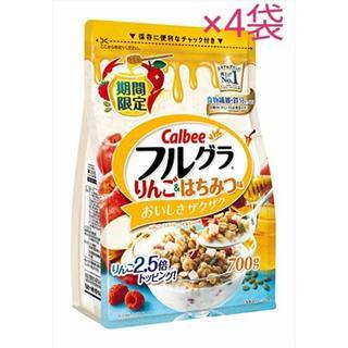 カルビー - ★4袋セット★Calbee フルグラ りんご&はちみつ★