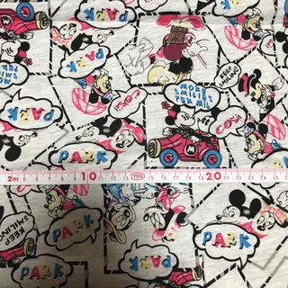 Disney - ミッキーマウス ミニーマウス レトロ 生地