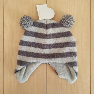 西松屋 - 48~50cm ニット帽子