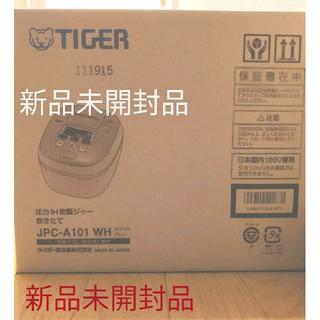 TIGER - 新品未開封品 炊飯器 JPC-A101 ホワイト タイガー