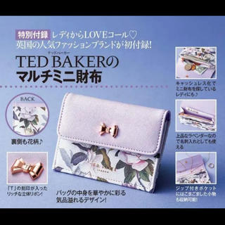 TED BAKER - 美人百花 付録 TED BAKER マルチミニ財布 テッドベーカー