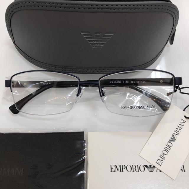 Emporio Armani(エンポリオアルマーニ)のエンポリオアルマーニ EA1060D 3160 メガネ 眼鏡 ARMANI 新品 メンズのファッション小物(サングラス/メガネ)の商品写真