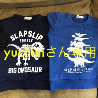 SLAP SLIP トレーナー(Tシャツ/カットソー)