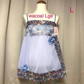 Wacoal - ワコール ルジェ キャミソール( L) パープル