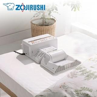 ゾウジルシ(象印)の象印 ZOJIRUSHI RF-EA20-WA [ふとん乾燥機](その他)
