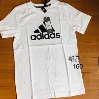 adidas - 【新品】adidas キッズ Tシャツ 160 人気 White×black