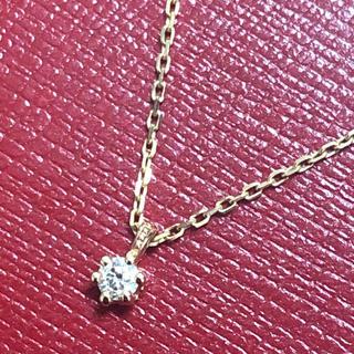 NOJESS - ノジェス NOJESS k10 イエローゴールド ダイヤモンド ネックレス 一粒