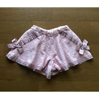 ジルスチュアートニューヨーク(JILLSTUART NEWYORK)のジルスチュアート ニューヨーク❤️可愛いキュロット❤️ ピンク 110(スカート)