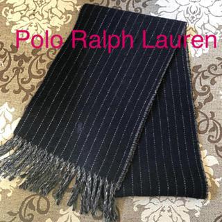 Polo Ralph Lauren マフラー お値下しました
