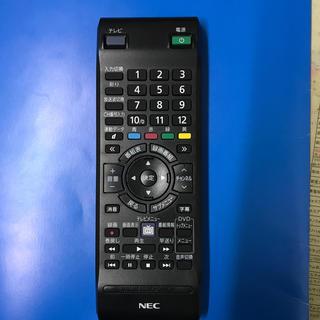エヌイーシー(NEC)のNEC パソコン用 純正リモコン 853-410163-511-A (PC周辺機器)
