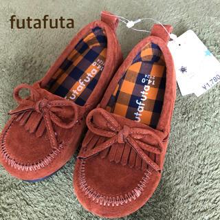 futafuta - 【新品未使用】モカシン キャメル