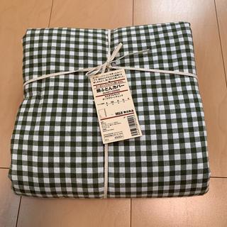 MUJI (無印良品) - オーガニックコットン掛布団カバー セミダブル☆新品未使用