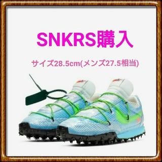 NIKE - 【NIKE×OFF WHITE】WMNS WAFFLE RACER 28.5