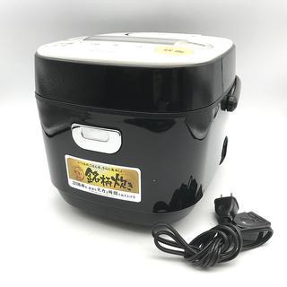 アイリスオーヤマ - 動作確認済 アイリスオーヤマ 炊飯器 RC-MA30 3合 一人暮らし ジャー