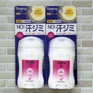ユニリーバ(Unilever)の再入荷【ベビーパウダー/2個】レセナ ドライシールド 薬用スティック(制汗/デオドラント剤)