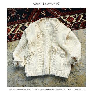 TODAYFUL - todayful  Hand Knit Cardiganハンドニットカーディガン
