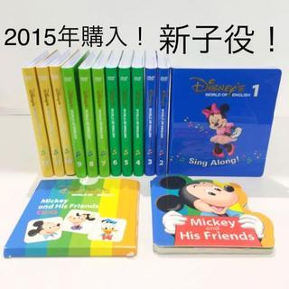 Disney - 2015年購入!ディズニー英語システム シングアロングDVD