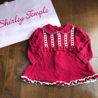 Shirley Temple - シャーリーテンプル  shirley temple はしごレースワンピース