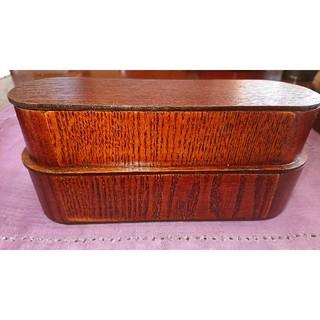 新品未使用 木製漆器 2段入子式 弁当箱