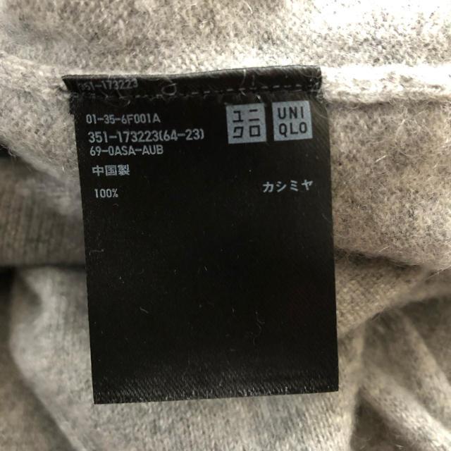 UNIQLO(ユニクロ)のUNIQLOカシミア100%ニット メンズM メンズのトップス(ニット/セーター)の商品写真