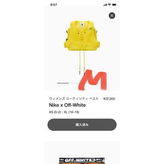 オフホワイト(OFF-WHITE)の ナイキ x オフホワイト™ ウィメンズ ユーティリティ ベスト (ウェア)
