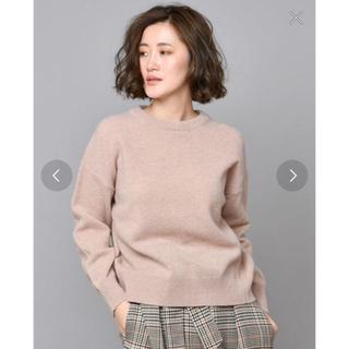 Discoat - ディスコート ラムウールセーター