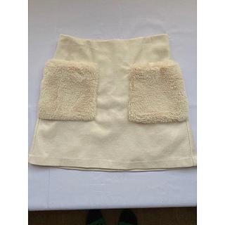 GU - GU/フェイクファーポケット付きスカート/オフホワイト/XL