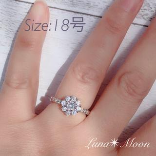 最高級AAA使用 お花モチーフCZダイヤリング(18号)★サイドパヴェ仕様(リング(指輪))